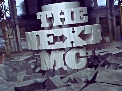 The Next MC