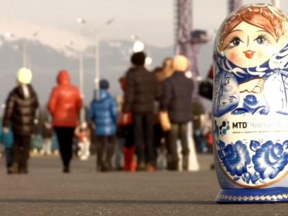 MTD Pure Water – Olympische Spelen Sochi